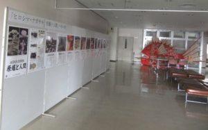 「原爆と人間」パネル展示 8月 南知多町