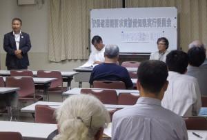 閉会挨拶する榑松代表委員10/15 労働会館