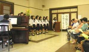 被弾ピアノの演奏会 8/11 名古屋市公会堂