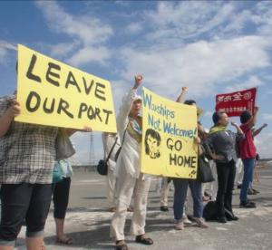抗議行動 9/4 名古屋港