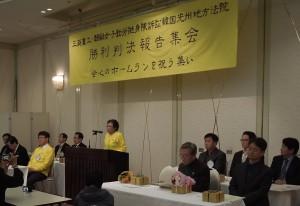 原告の訴え 11/18 名古屋市千種区