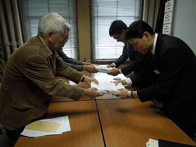 12/17要請書を県担当者に提出