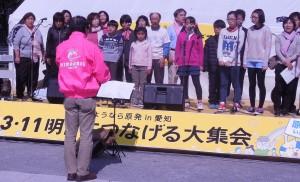 さよなら原発集会 3/2 名古屋市・栄