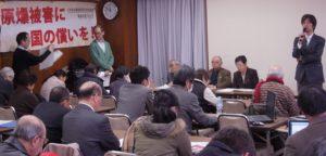 報告する樽井弁護士 3/6 弁護士会館