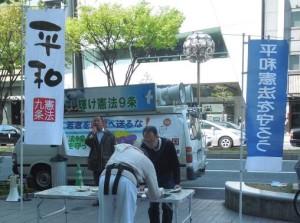 宣伝行動 4/9 栄