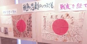 「武勲長久」の日章旗 7/25 春日井市役所