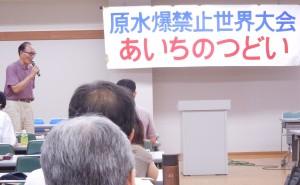 発言する被爆者の金本さん 7/25 労働会館