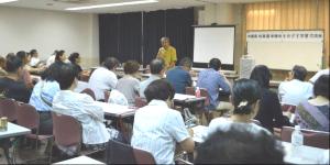 講演する新城氏 9/13 労働会館