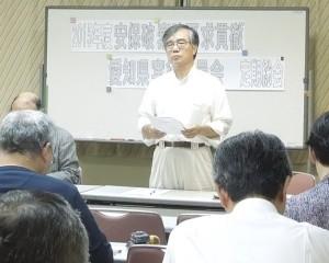 議案提案する福田氏 10/9 労働会館
