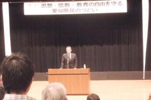 講演する内田氏 2/11 名古屋市女性会館