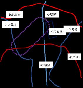 ブルーインパルス展示飛行空域の予測図