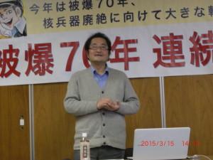 講演する冨田さん 3/15 北区役所