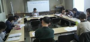 瑞穂教育問題懇談会 4/19 東海共同印刷
