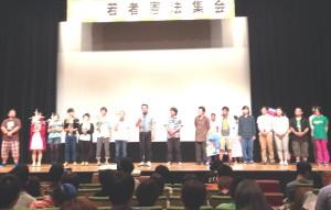 全体会 6/14 東京