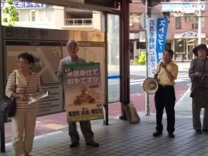 街頭宣伝5/26 地下鉄原駅