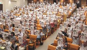 「アベ政治を許さない」を掲げて 07/20 東郷町町民会館