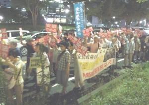 デモ行進 8/26 中区栄
