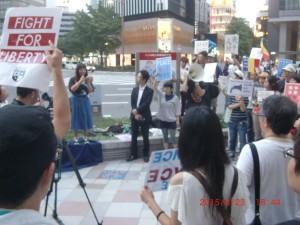 アピール行動 8/23 名古屋駅東