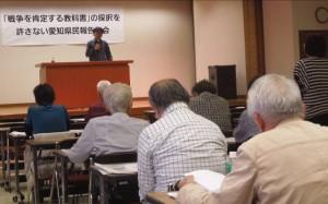 安川氏の講演 10/25 教育会館