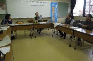 瑞穂区平和委員会第2回総会 11/29 瑞穂区生涯学習センター
