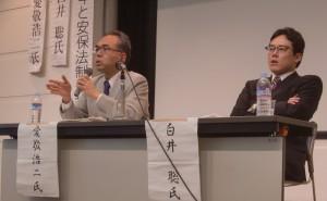 愛敬氏(左)と白井氏 2/11 ウイルあいち