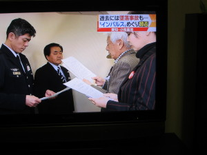 メ~テレで報道 3/7 小牧基地申入れ