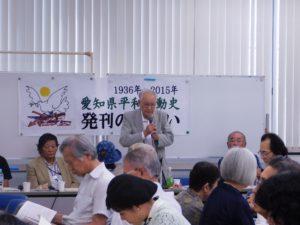 あいさつする畑田さん 7/30 民主会館